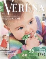 Verena Верена (Burda special) 2014 3 Для самых маленьких
