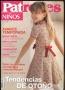 PATRONES №271 NINOS (детская мода) 2008 август