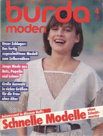Журнал BURDA MODEN 1984 4