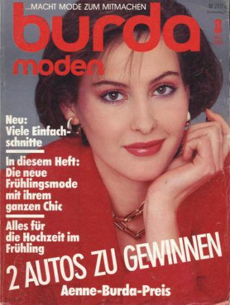 Журнал BURDA MODEN 1984 3
