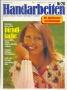 Журнал Handarbeiten №26 1974