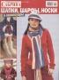 Sabrina Сабрина 2005 1(12) специальный выпуск Шапки, шарфы, носки