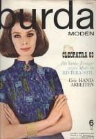 BURDA MODEN 1963 06 (июнь)