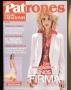 PATRONES extra №28 GRANDES CREACIONES 2013