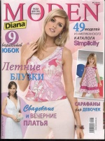 DIANA MODEN (Диана) 2010 07