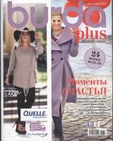 BURDA SPECIAL (БУРДА) Fashion plus (мода для полных) Е084 2015 2