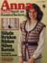 Журнал ANNA BURDA Spaß an Handarbeiten 1980 08