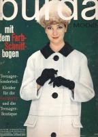 BURDA MODEN 1961 11 (ноябрь)