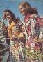 Рижские моды Rigas MODES 1974 2
