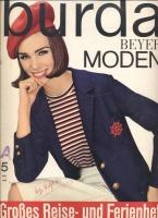 BURDA MODEN 1964 05 (май)