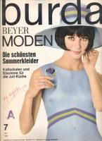 BURDA MODEN 1964 07 (июль)