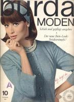 BURDA MODEN 1964 10 (октябрь)