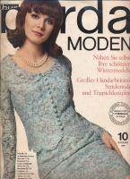 BURDA MODEN 1965 10 (октябрь)