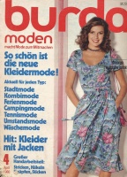 Журнал BURDA MODEN 1980 4