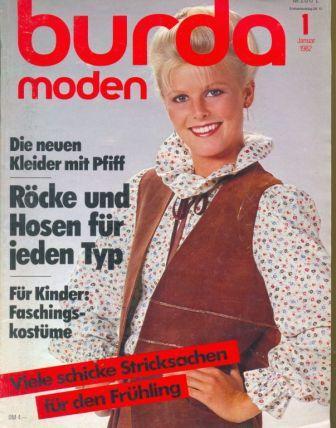 Журнал BURDA MODEN 1982 1