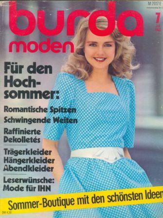 Журнал BURDA MODEN 1982 7