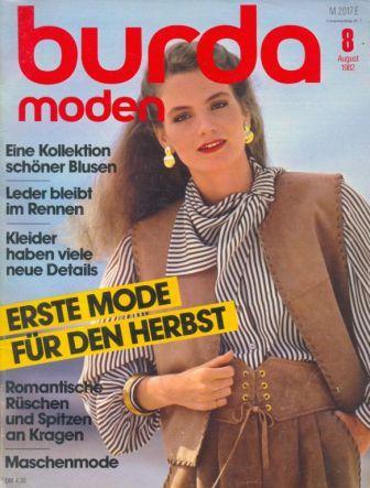 Журнал BURDA MODEN 1982 8