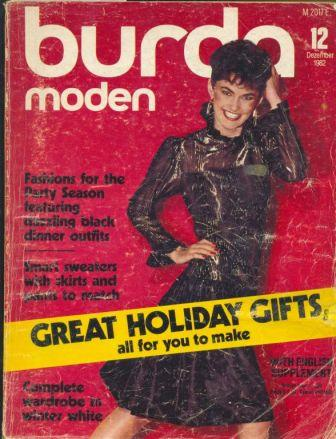 Журнал BURDA MODEN 1982 12