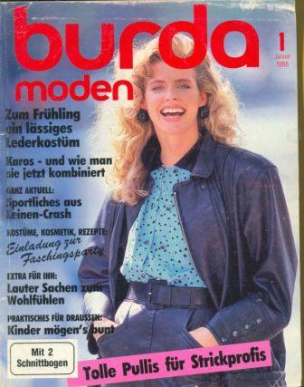 Журнал BURDA MODEN 1988 1
