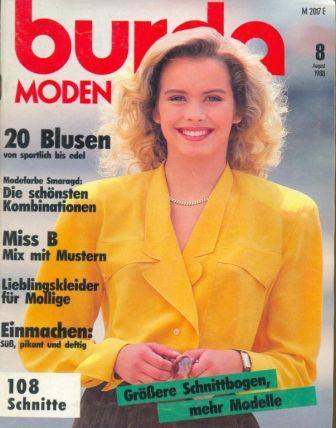 Журнал BURDA MODEN 1988 8