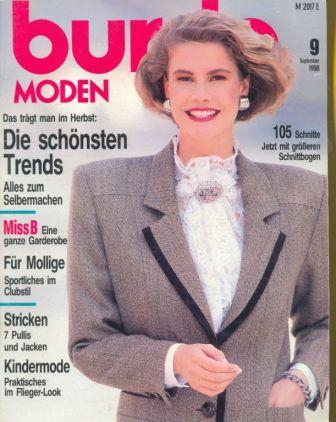 Журнал BURDA MODEN 1988 9