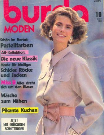 Журнал BURDA MODEN 1988 10