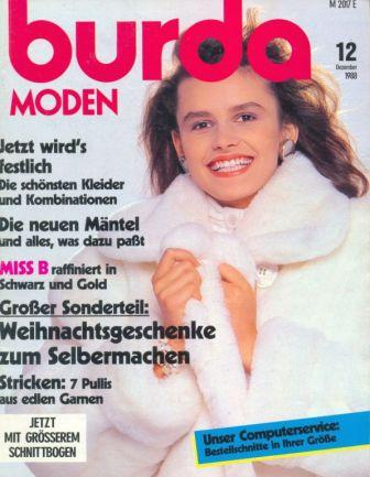 Журнал BURDA MODEN 1988 12