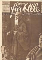 Журнал Beyers für Alle 1931/32 heft 23