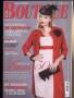 LA MIA Boutique 2013 №04 aprile апрель