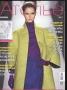 Журнал АТЕЛЬЕ 2013 10