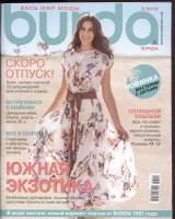 BURDA (БУРДА) 2012 05 (май)