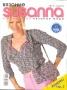 SUSANNA 2006 №5 итальянская вязанная мода