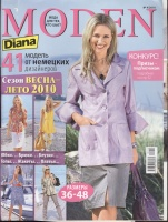 DIANA MODEN (Диана) 2010 04