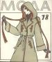 МОДА Киев 1978 выпуск 1