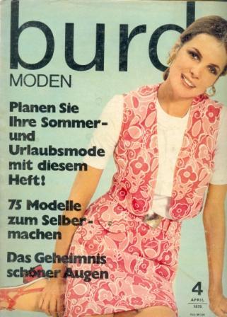 Журнал BURDA MODEN 1970 4
