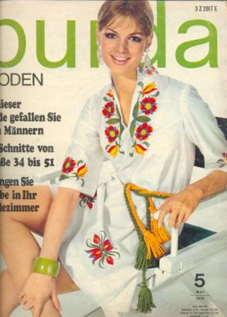 Журнал BURDA MODEN 1970 5