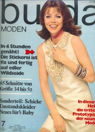 Журнал BURDA MODEN 1970 7