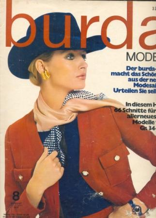 Журнал BURDA MODEN 1970 8