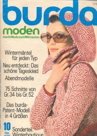 Журнал BURDA MODEN 1970 10