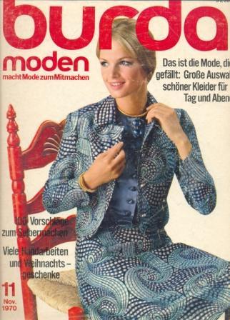 Журнал BURDA MODEN 1970 11