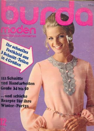 Журнал BURDA MODEN 1970 12