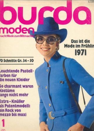 Журнал BURDA MODEN 1971 1