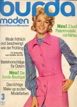 Журнал BURDA MODEN 1971 3
