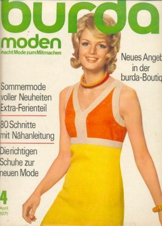 Журнал BURDA MODEN 1971 4