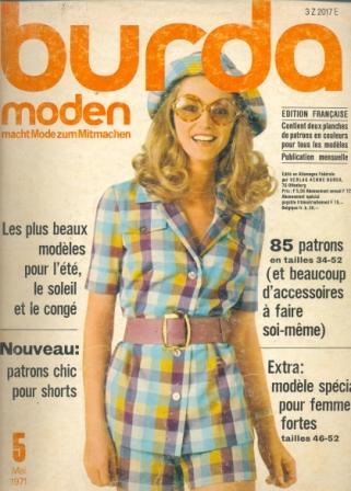 Журнал BURDA MODEN 1971 5