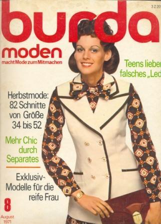 Журнал BURDA MODEN 1971 8