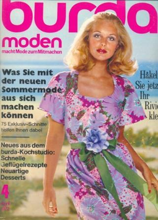 Журнал BURDA MODEN 1972 4