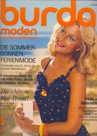 Журнал BURDA MODEN 1972 5