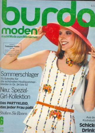 Журнал BURDA MODEN 1972 6