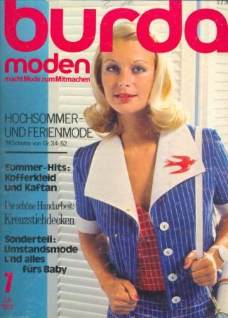 Журнал BURDA MODEN 1972 7